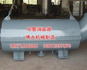 南京吹管消音器