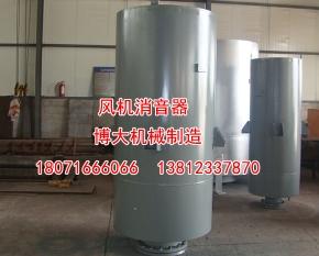 南京风机消音器