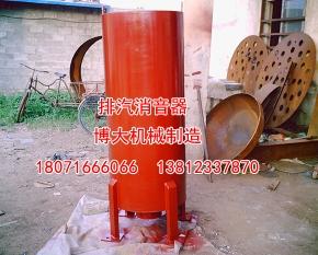 南京排汽消音器