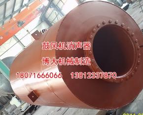 南京鼓风机消声器