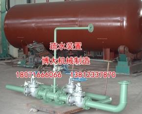 南京疏水装置