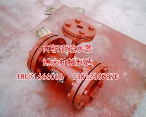 南京两相流疏水器