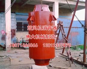 南京鼓风机消音器